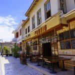 Kaleici, Antalya cea veche